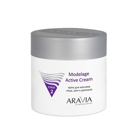 Aravia Крем для массажа лица Modelage Active Cream 300мл