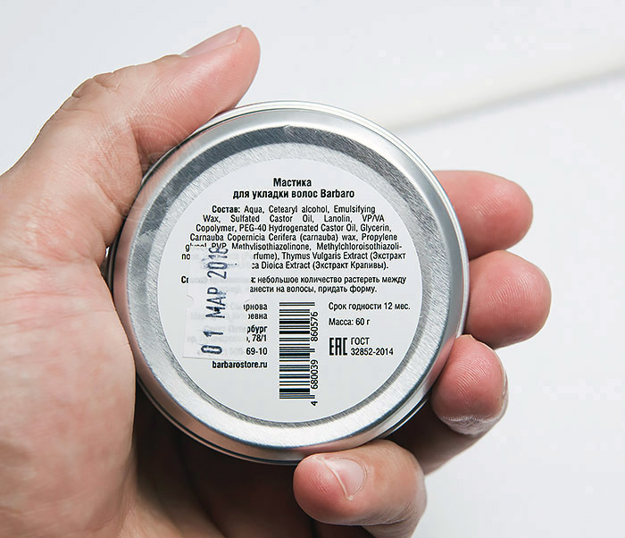RAZ1051 Матовая мастика паста «Barbaro» для укладки волос (60 гр) фото 05