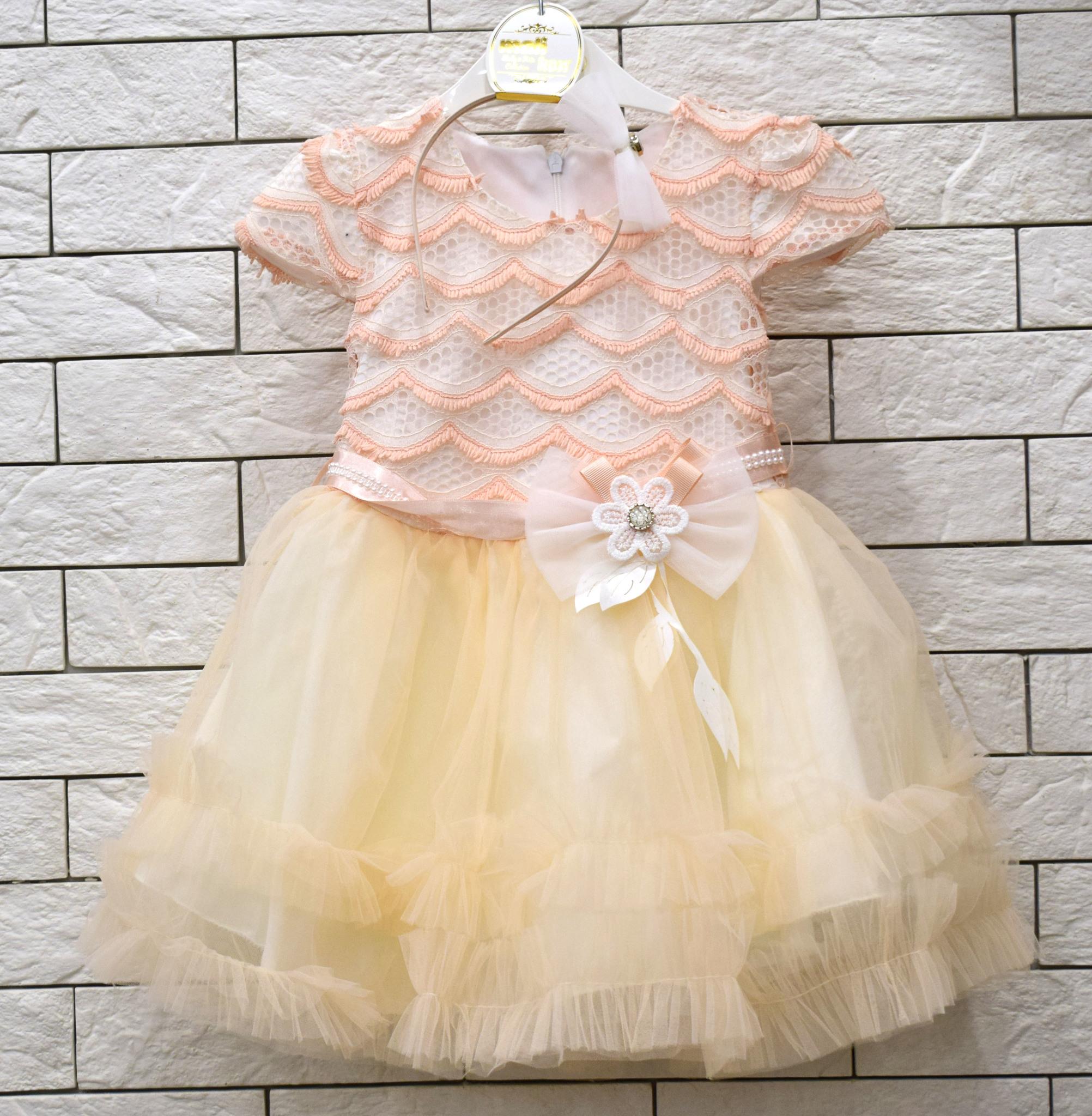 2085 платье Волны