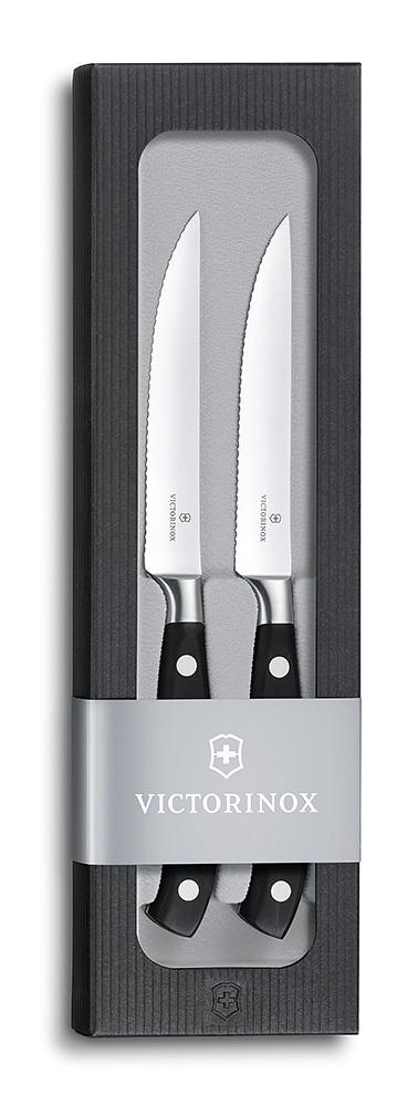 Набор Victorinox кухонный, 2 предмета, лезвие волнистое, черный, GB