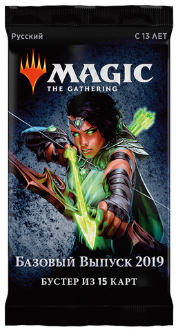 MTG: Core 2019 Booster RU