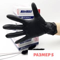 Перчатки нитриловые черные  размер S