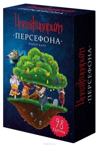 Настольная игра Имаджинариум: Персефона (дополнение)