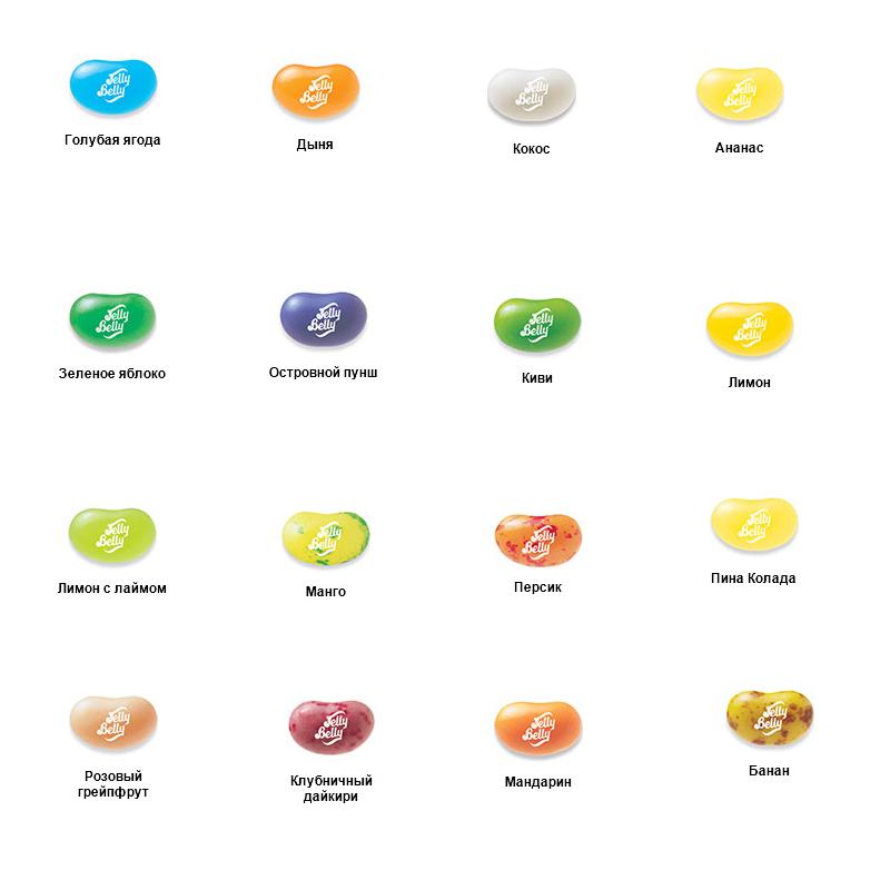 Конфеты Jelly Belly «Тропическое ассорти» - 2