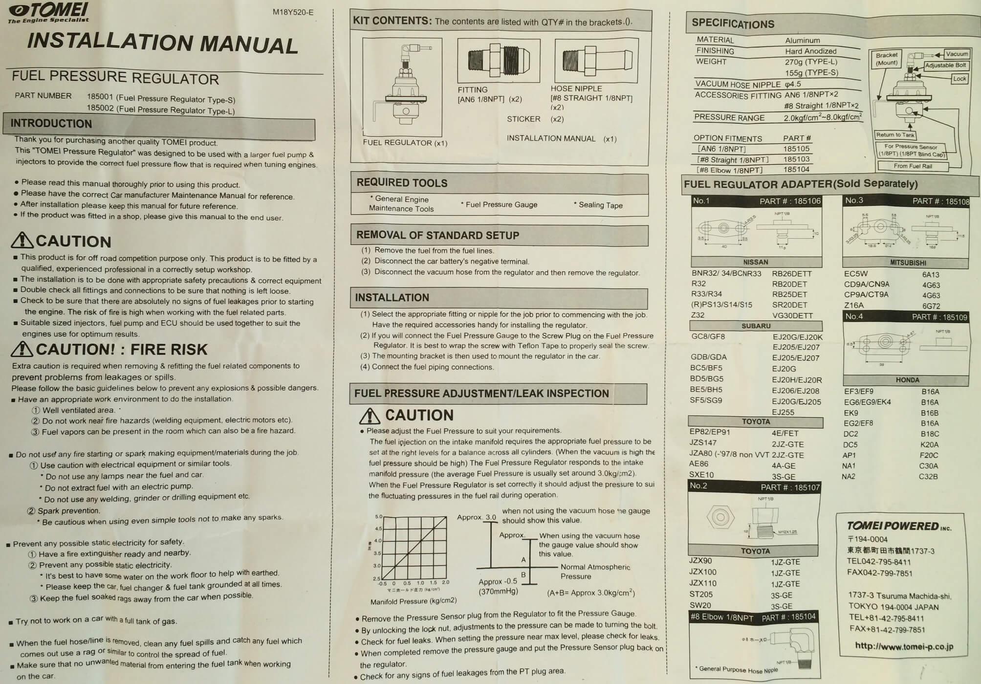 Инструкция по подключению регулятора давления топлива TOMEI S