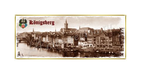 Открытка Кёнигсберг 4