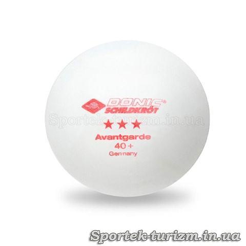 Шарик для настольного тенниса Donic Schildkrot 3 ***