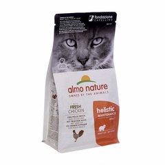 Корм для взрослых кошек, Almo Nature Adult Cat Chicken&Rice, с курицей и коричневым рисом