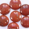 Кабошон круглый Яшма красная, 25 мм