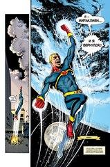Мираклмен. Полное издание. Обложка ComicCon Russia