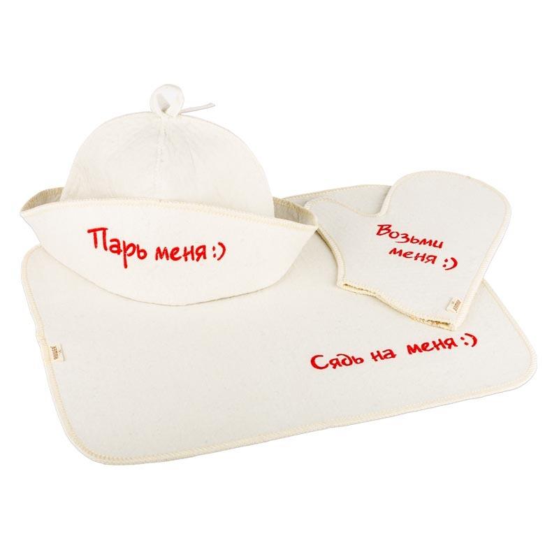 Комплект для бани и сауны из трех предметов