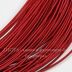 Канитель для вышивания жесткая 1,2 мм (цвет - красный)