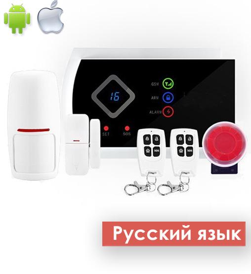 Рекомендуем купить (корзина) Сигнализация GSM Smart PRO smart0.jpg