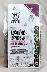 Макароны из пшеницы, Умная Мама, цельнозерновые, Ракушки, 350 г.