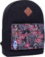 Рюкзак Bagland Молодежный W/R 17 л. черный 468 (00533662)