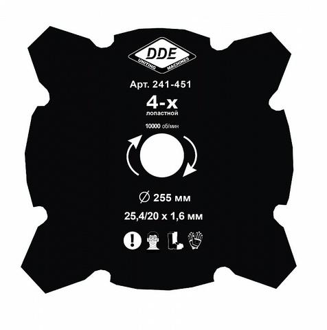 Диск для триммера DDE GRASS CUT 4-хлопастной, 255 х 25,4/20 мм (толщина = 1,6 мм)