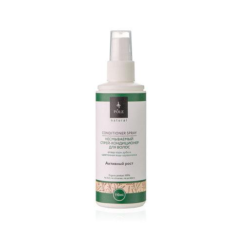 Спрей-кондиционер для волос несмываемый POLE Активный рост волос (110 мл.)