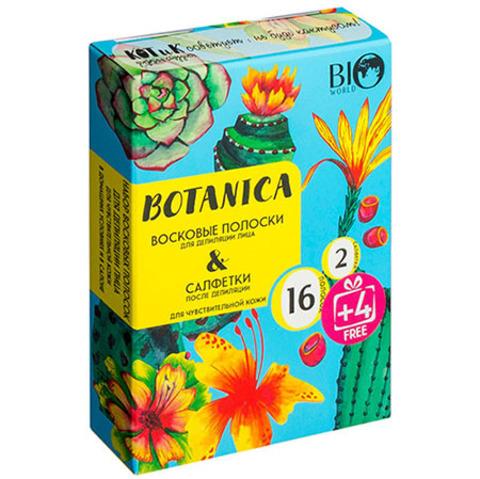 Bio World Botanica Набор для депиляции лица для чувствительной кожи