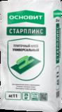 ОСНОВИТ СТАРПЛИКС Т-11 Клей для плитки универсальный