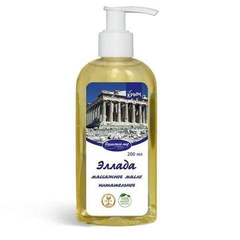Массажное масло «Эллада»