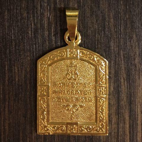 Нательная именная икона святой Иоанн (Иван) с позолотой кулон с молитвой
