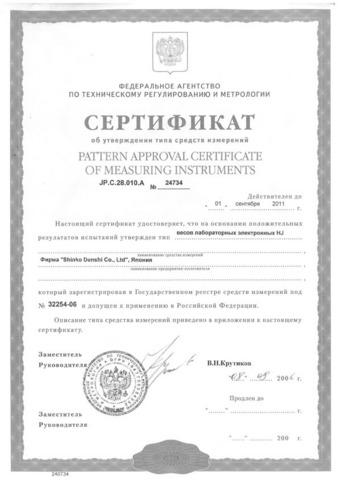 Лабораторные влагозащищенные весы ViBRA HJR-33KSCE
