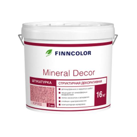 Finncolor Mineral Decor/Финколор Минерал Декор структурная декоративная штукатурка короед 2мм