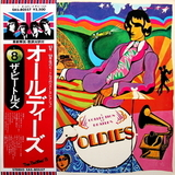 The Beatles / A Collection Of Beatles Oldies (LP)