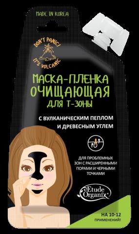 Etude Organix Маска-пленка очищающая для T-ЗОНЫ