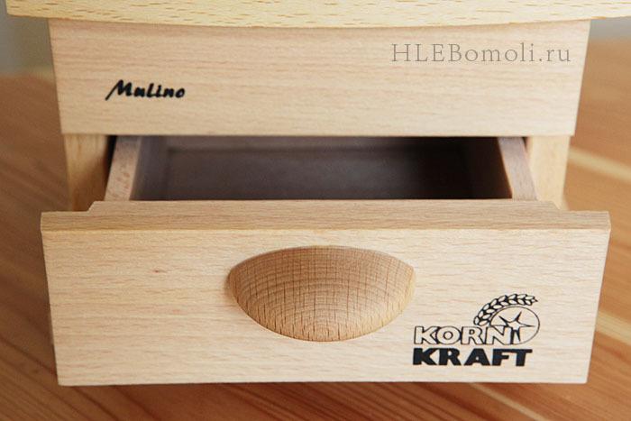 Мельница ручная Kornkraft Mulino для кофе