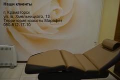 Массажно-косметологическая кушетка 869