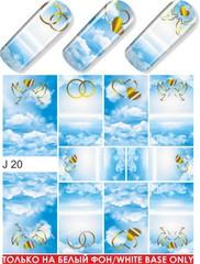 Слайдер-Дизайн J20