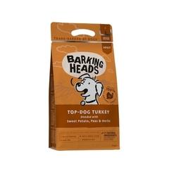 """Беззерновой корм для взрослых собак, BARKING HEADS Top-Dog Turkey """"Бесподобная индейка"""", с индейкой и бататом"""