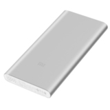 Аккумулятор Xiaomi Mi Power Bank 2S 10000 Серебристый
