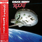Chuck Berry / Rockit (LP)