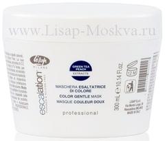 Маска для сохранения цвета и восстановления окрашенных волос с ICC Complex и маслом макадамии – «Escalation Color Gentle Mask» 300 мл