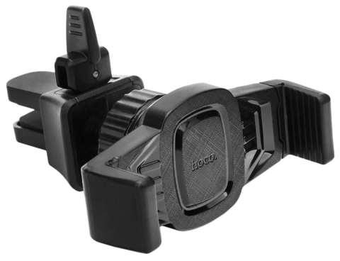 Автомобильный держатель Hoco CA38 (раздвижной) Черный