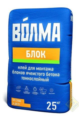 Клей для тонкослойного монтажа ячеистого бетона ВОЛМА-Блок 25 кг