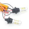 ДХО в поворотники 2 в 1 цоколь 7440 WY21W (T20) светодиодные