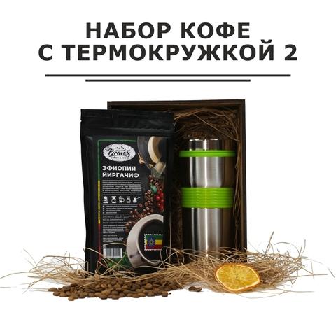 Набор кофе с термокружкой №2