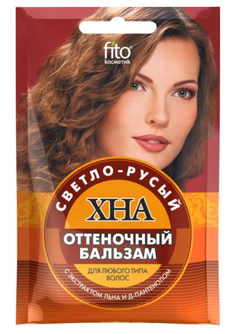 Фитокосметик Оттеночный бальзам Хна Светло-русый с экстрактом льна и Д-пантенола 50мл