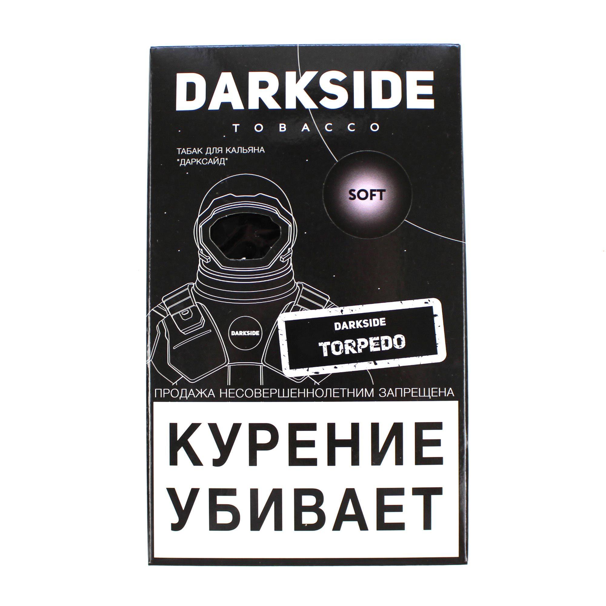 Табак для кальяна Dark Side Soft 100 гр. Torpedo