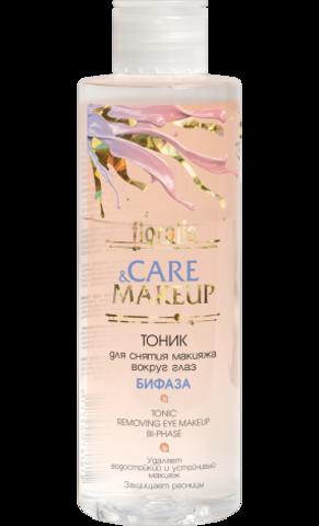 Floralis Care&Makeup Тоник для снятия макияжа вокруг век бифаза 200мл