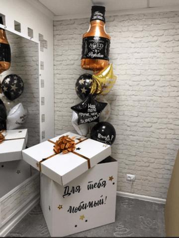 Коробка сюрприз на день рождения мужу