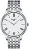 Купить Мужские часы Tissot T063.409.11.018.00 Tradition 5.5 по доступной цене