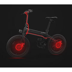 Электровелосипед Xiaomi Himo C20 (Grey)