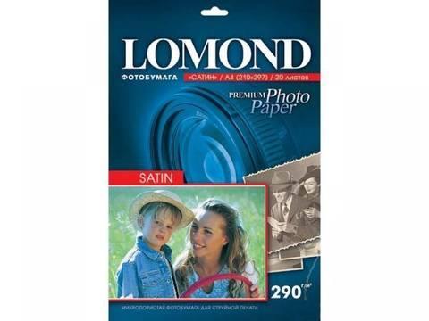 Фотобумага Lomond атласная (Satin) микропористая, усиленно-белый цвет, A4, 290 г/м2, 20 листов (1108200)