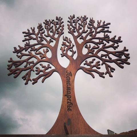 Фамильное дерево из фанеры