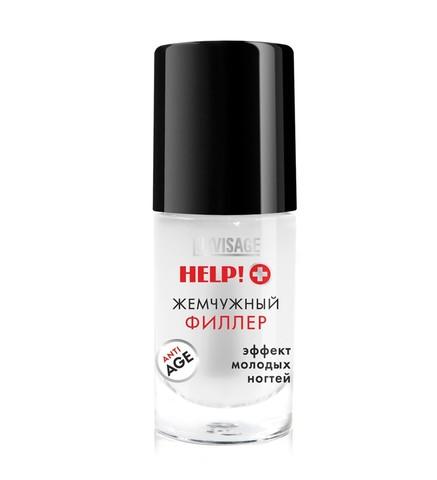 LuxVisage Help!+ Средство по уходу за ногтями Жемчужный филлер 8,3г