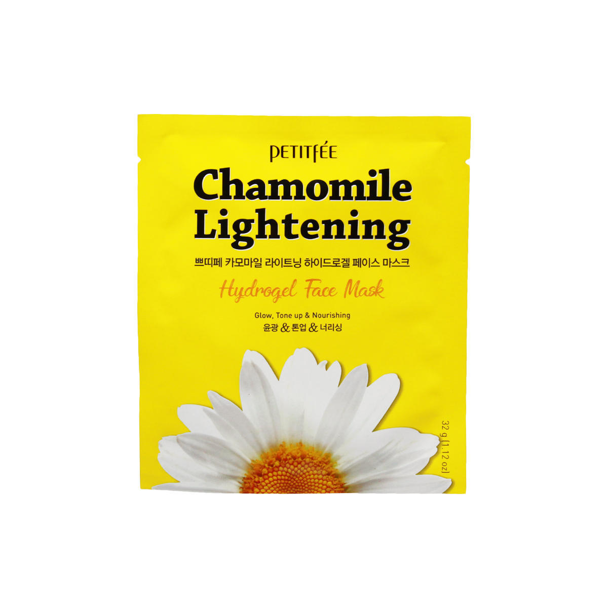 Гидрогелевые маски Гидрогелевая маска Petitfee Chamomile Lightening Hydrogel Face Mask, 32 мл import_files_57_575b76a55b1c11e980fb3408042974b1_575b76a65b1c11e980fb3408042974b1.jpg